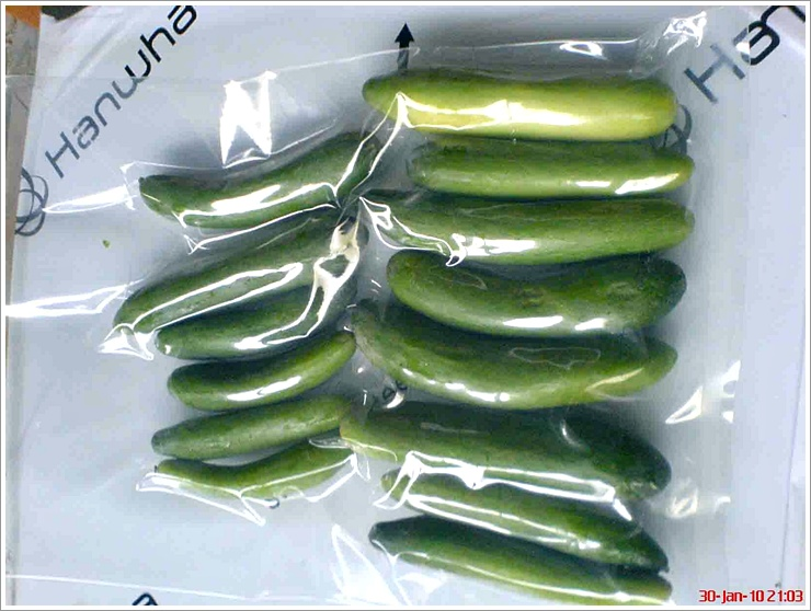 2dafb382_vegetable_vacuum_packing.jpg