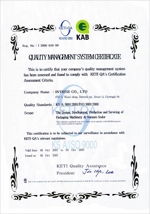 ISO 9000 영문.jpg